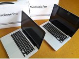 Apple MacBook Pro 15 Retina 2.5Ghz i7 16GB 512GB - Maślaki - Laptopy - sellbox.pl